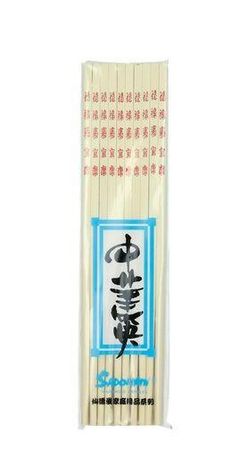Spisepinde - bambus